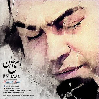 Hamid Raad - Ey Jan