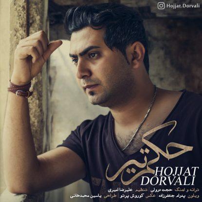 Hojjad Dorvali - Hokme Tir