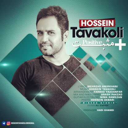 Hossein Tavakoli - Mosbat