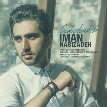 Iman Nabizadeh - Fogholadeh