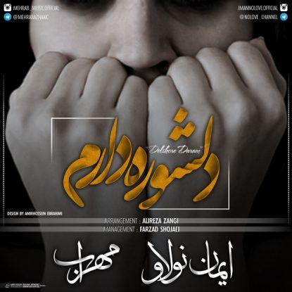 Iman No Love & Mehrab - Delshoore Daram