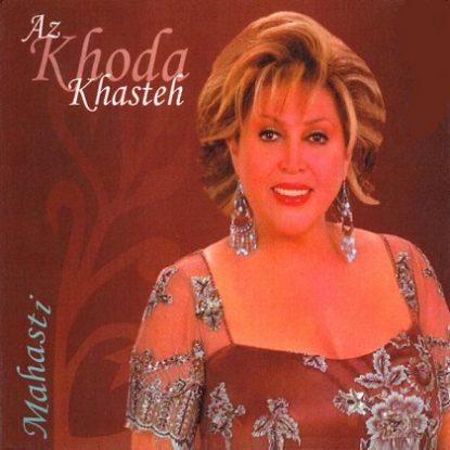 Mahasti-Az-Khoda-Khasteh
