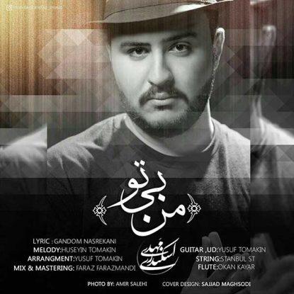 Mahdi Eskandari - Man Bi Too
