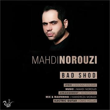Mahdi Norouzi - Shayad