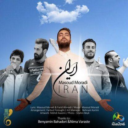 Masoud Moradi - Iran