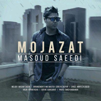 Masoud Saeedi - Mojazat