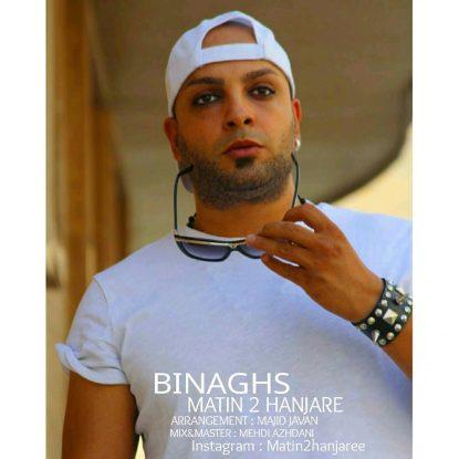 Matin 2 Hanjare - Bi Naghs