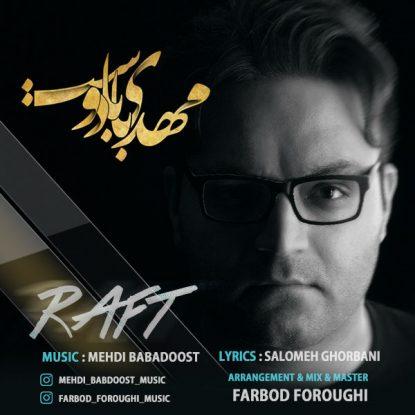Mehdi Babadoost - Raft