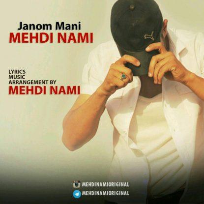 Mehdi Nami - Janom Mani