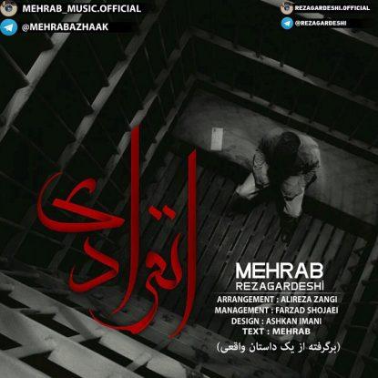 Mehrab & Reza Gardeshi - Enferadi