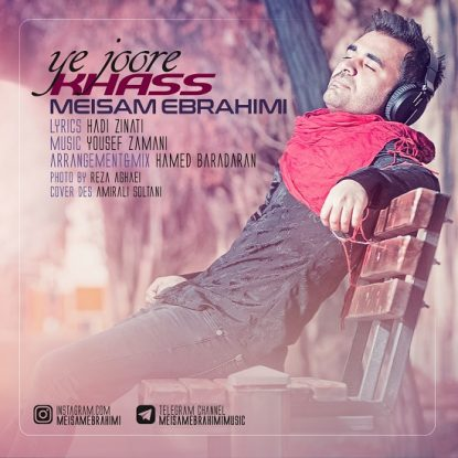 Meysam Ebrahimi - Ye Joore Khass