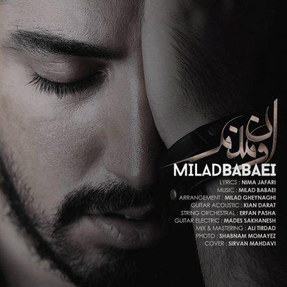 Milad Babaei - Oun Manam