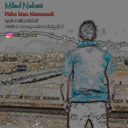 Milad Nabati - Pishe Man Namoondi
