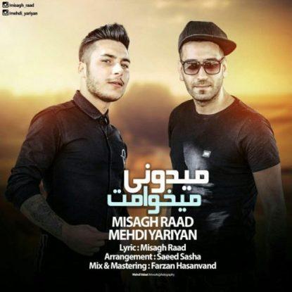Misagh Raad & Mehdi Yariyan - Midooni Mikhamet