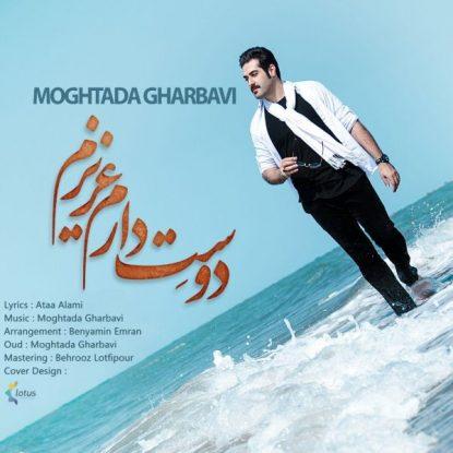 Moghtada Gharbavi - Dooset Daram Azizam