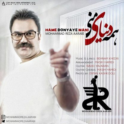 Mohammad Reza Aarabi - Hame Donyaye Mani