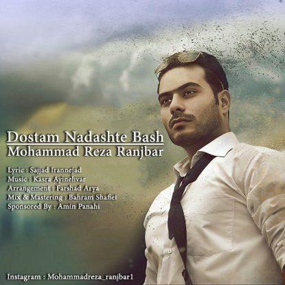 Mohammadreza Ranjbar - Dostam Nadashte Bash