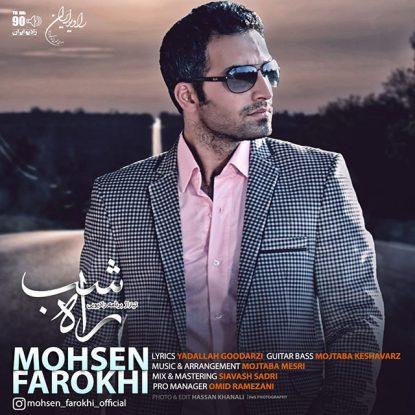 Mohsen Farokhi - Rahe Shab