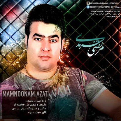 Morteza Sarmadi - Mamnonam Azat