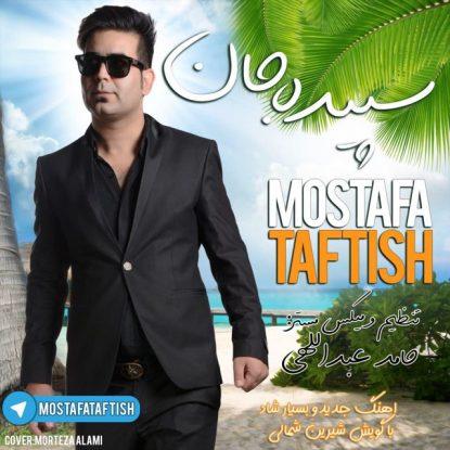 Mostafa Taftish - Sepide Janam