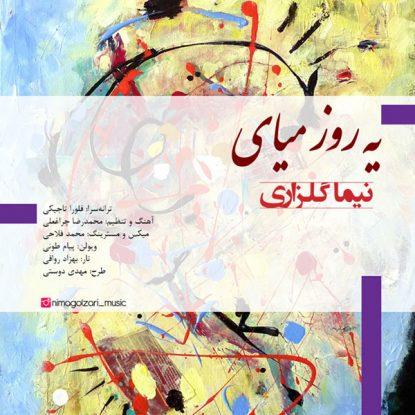 Nima Golzari - Ye Rooz Miay