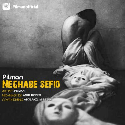 Pilman - Neghabe Sefid