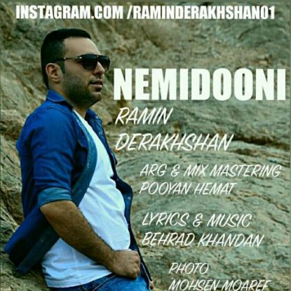 Ramin Derakhshan - Nemidooni