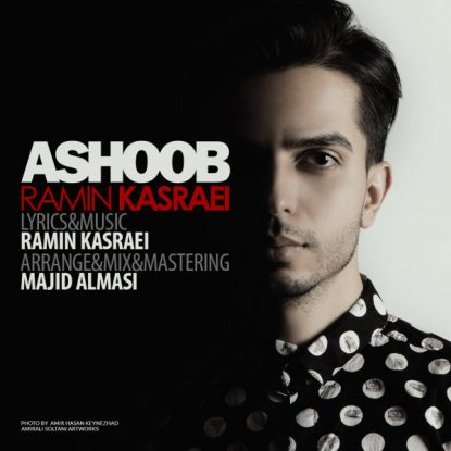 Ramin Kasraei - Ashoob