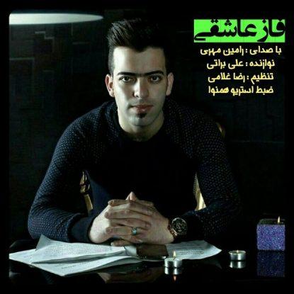 Ramin Mehri - Faz Asheghi