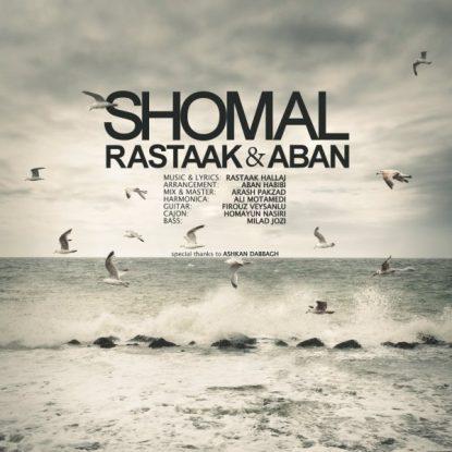 Rastaak & Aban - Shomal
