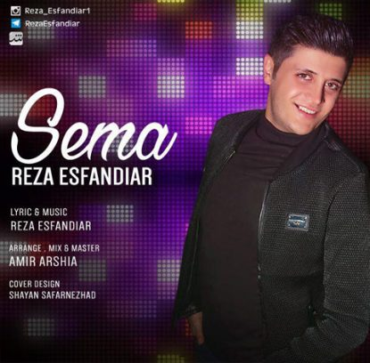 Reza-Esfandiar-sema