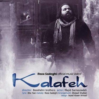 Reza-Sadeghi-Kalafeh-500x500