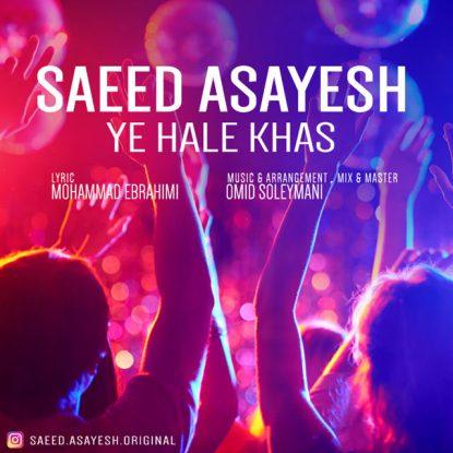 Saeed Asayesh - Ye Hale Khas