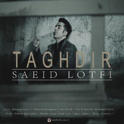 Saeid Lotfi - Taghdir