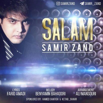 Samir Zand - Salam