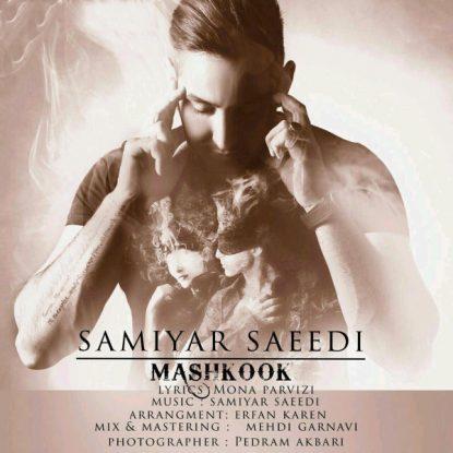 Samiyar Saeedi - Mashkook