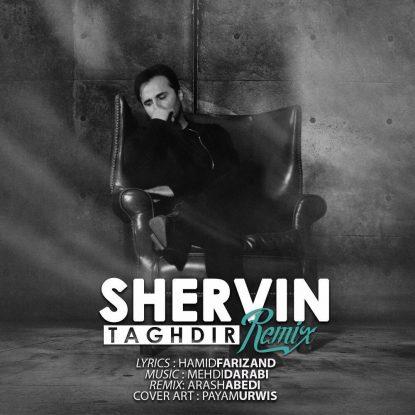Shervin - Taghdir (Arash Abedi Remix)
