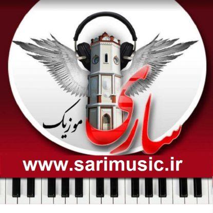 sarimusic
