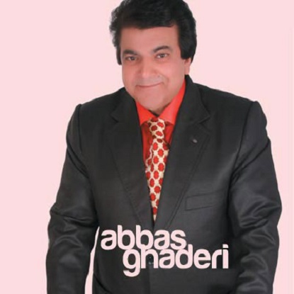 Abas Ghaderi - Firoozeh