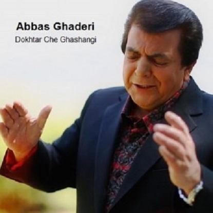 Abbas Ghaderi - Dokhtar Che Ghashangi