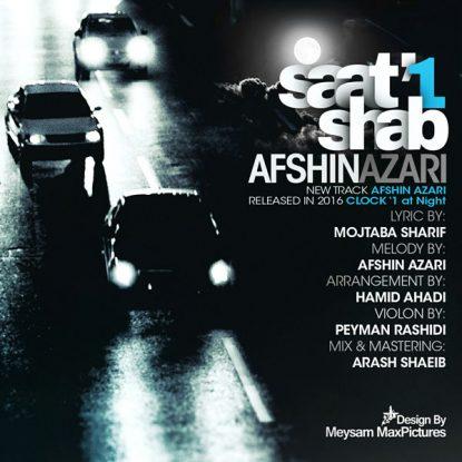 afshin-azari-saat-1-shab
