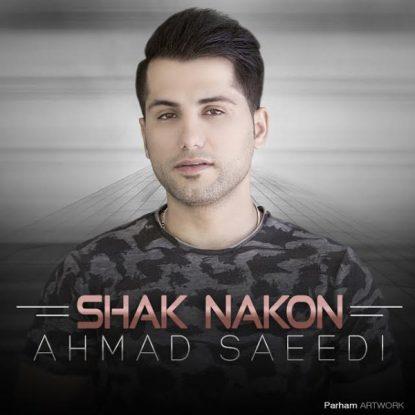 ahmad-saeedi-shak-nakon