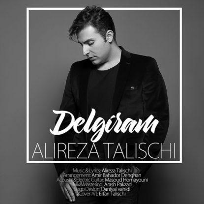 alireza-talischi-delgiram
