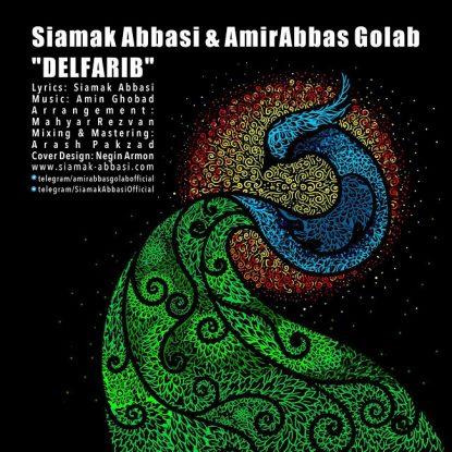 amir-abbas-golab-ft-siamak-abbasi-delfarib