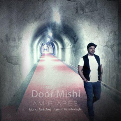 amir-ares-door-mishi