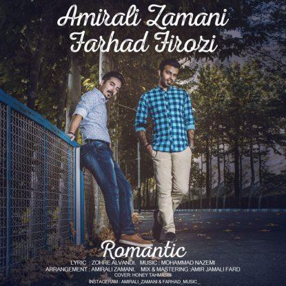amirali-zamani-ft-farhad-firozi-romantic