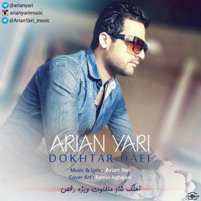 Arian Yari - Dokhtar Daei