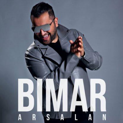 Arsalan - Bimar