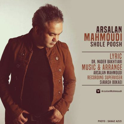 Arsalan Mahmoudi - Sholeh Poush
