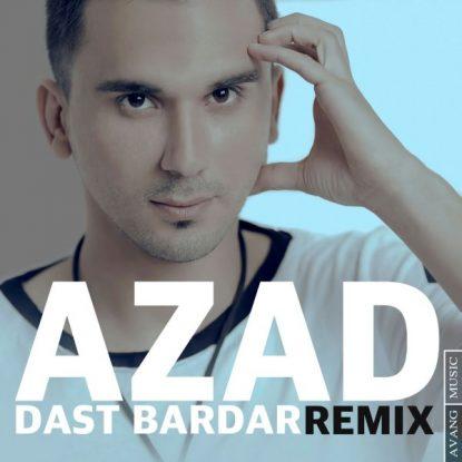 azad-dast-bardar-remix